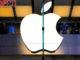 Apple Sedang Menyiapkan Gadget 'Perkawinan' iPad dan Laptop, Akan Seperti Apa